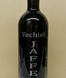 Engraved wine bottle
