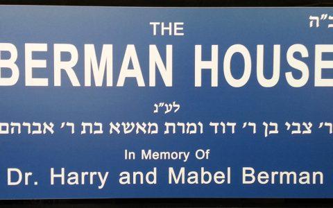 Berman House