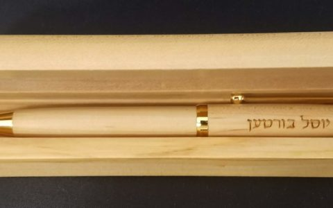 Wood Pen and Case 03