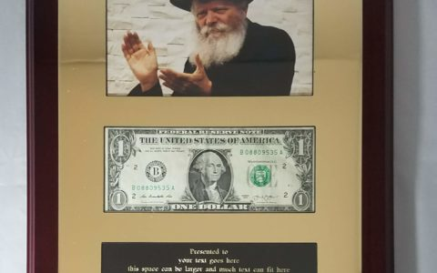 Traditional Rebbe Dollar Plaque 02
